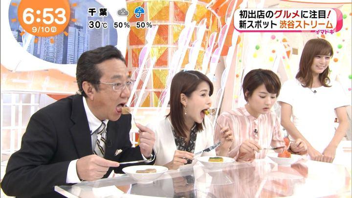 2018年09月10日永島優美の画像15枚目