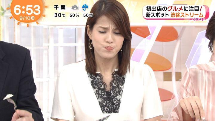 2018年09月10日永島優美の画像16枚目