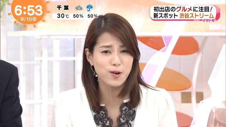 2018年09月10日永島優美の画像17枚目