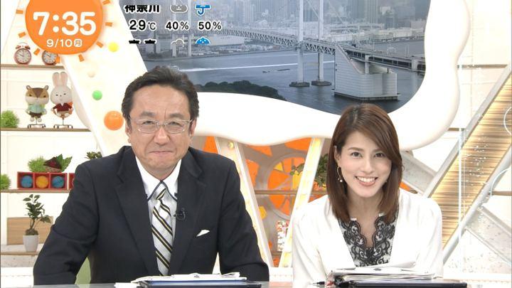 2018年09月10日永島優美の画像19枚目