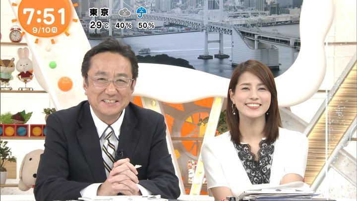 2018年09月10日永島優美の画像20枚目