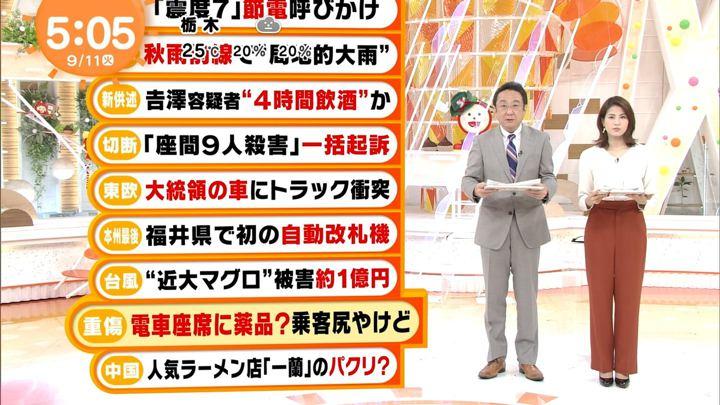 2018年09月11日永島優美の画像02枚目