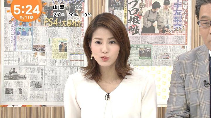 2018年09月11日永島優美の画像03枚目