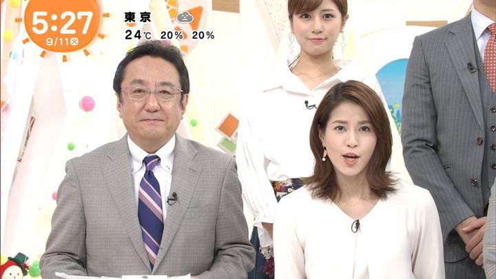 2018年09月11日永島優美の画像04枚目