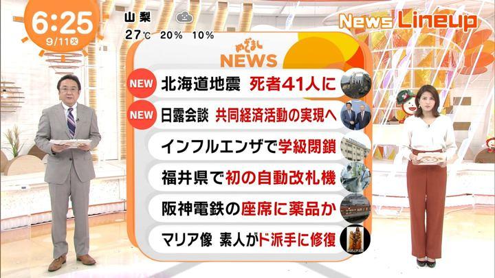 2018年09月11日永島優美の画像10枚目