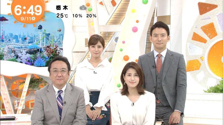2018年09月11日永島優美の画像12枚目