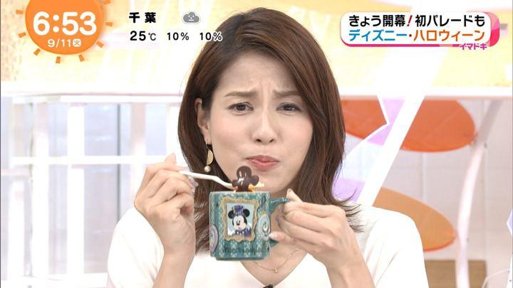 2018年09月11日永島優美の画像16枚目