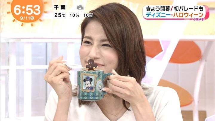 2018年09月11日永島優美の画像17枚目