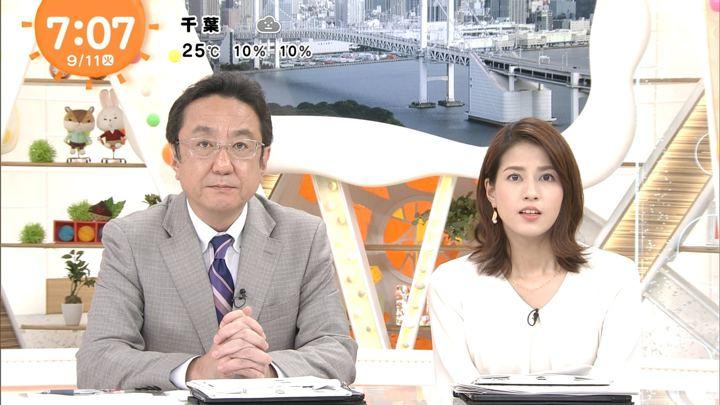 2018年09月11日永島優美の画像18枚目