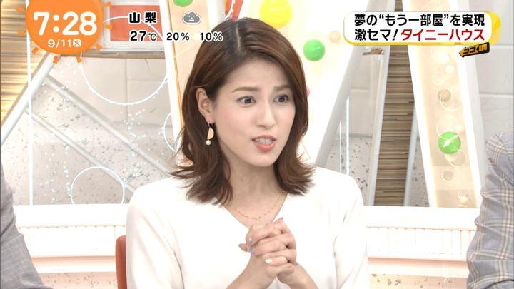 2018年09月11日永島優美の画像19枚目