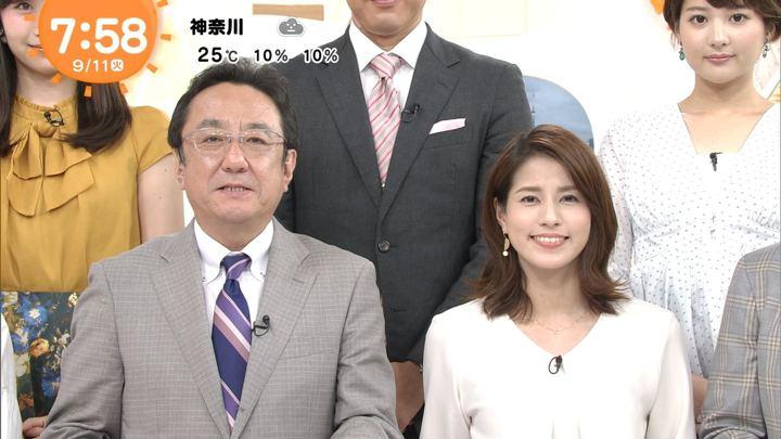2018年09月11日永島優美の画像22枚目