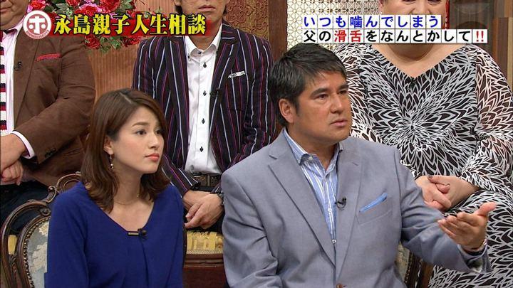 2018年09月11日永島優美の画像34枚目