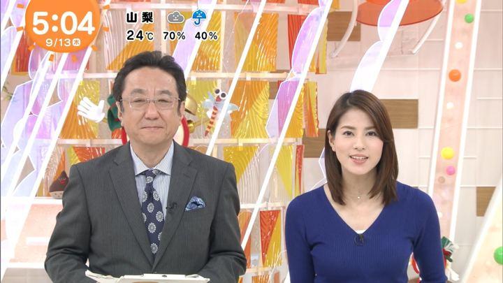 2018年09月13日永島優美の画像02枚目