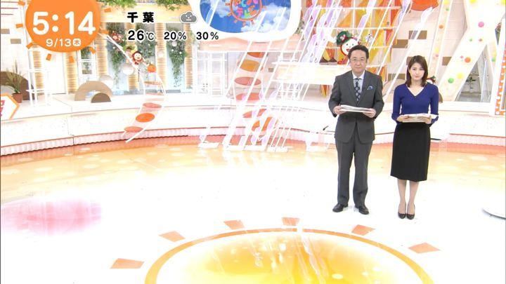2018年09月13日永島優美の画像03枚目