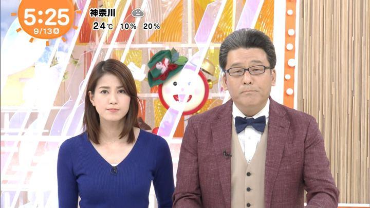 2018年09月13日永島優美の画像05枚目