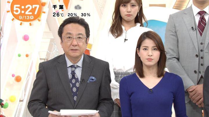2018年09月13日永島優美の画像06枚目