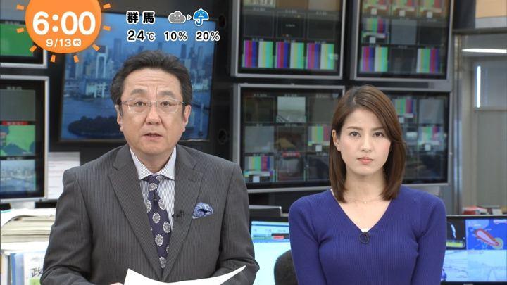 2018年09月13日永島優美の画像08枚目