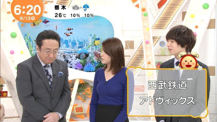 2018年09月13日永島優美の画像11枚目