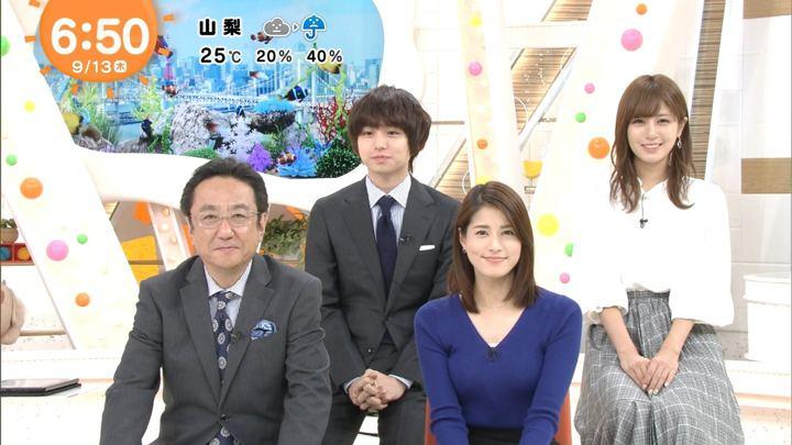 2018年09月13日永島優美の画像15枚目