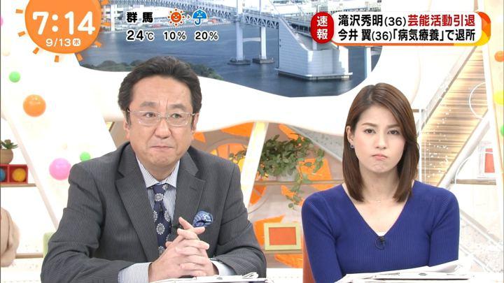 2018年09月13日永島優美の画像18枚目