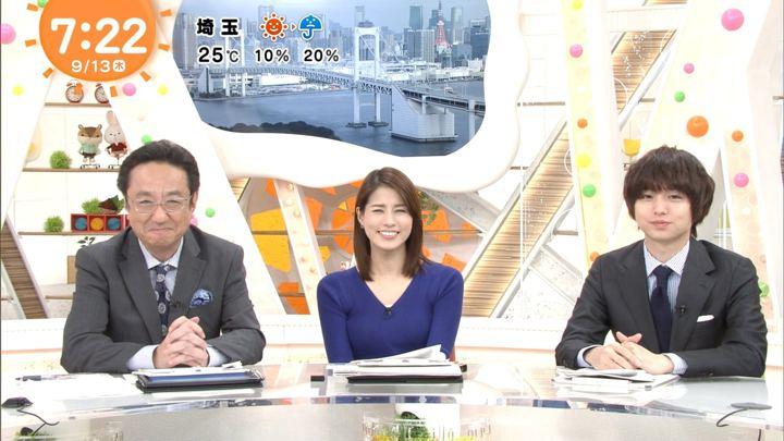 2018年09月13日永島優美の画像19枚目