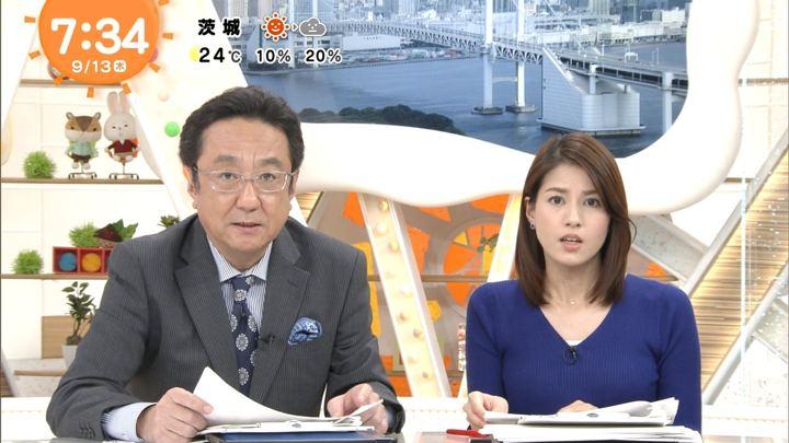 2018年09月13日永島優美の画像20枚目