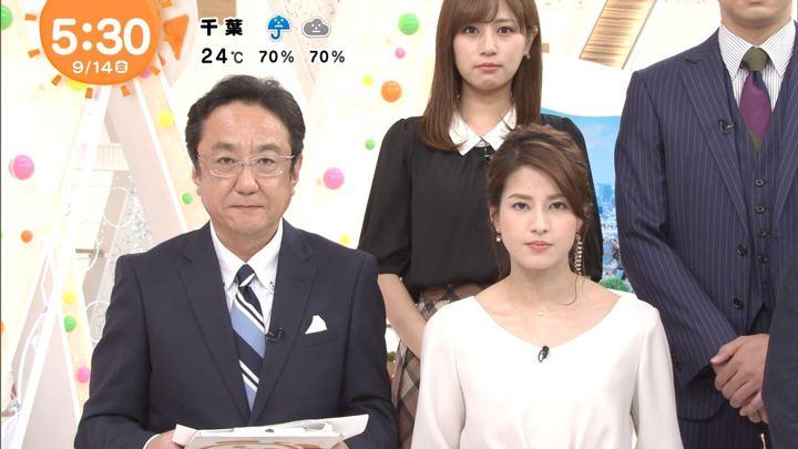 2018年09月14日永島優美の画像02枚目