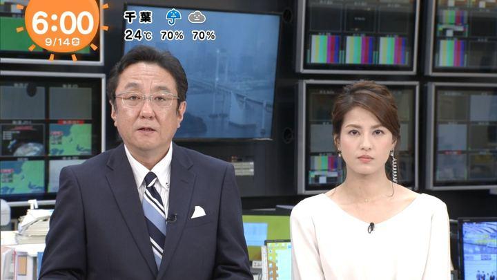 2018年09月14日永島優美の画像03枚目