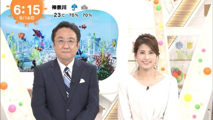 2018年09月14日永島優美の画像05枚目
