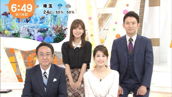 2018年09月14日永島優美の画像07枚目