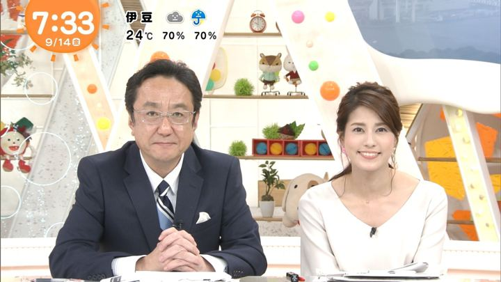 2018年09月14日永島優美の画像12枚目