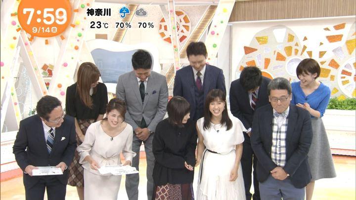2018年09月14日永島優美の画像13枚目