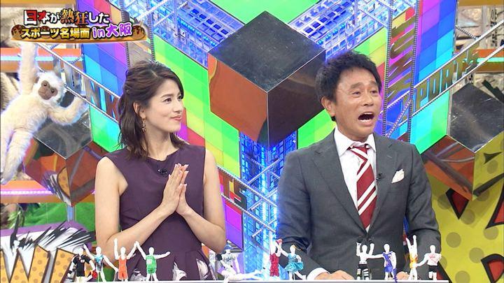 2018年09月23日永島優美の画像08枚目