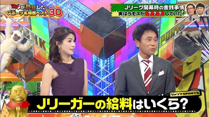2018年09月23日永島優美の画像09枚目
