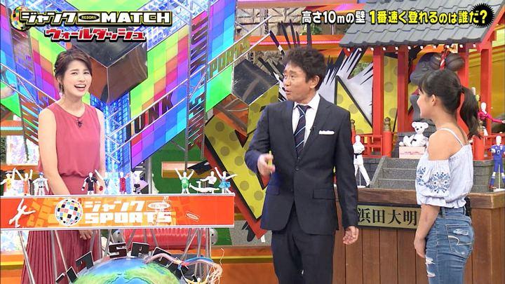 2018年09月23日永島優美の画像14枚目
