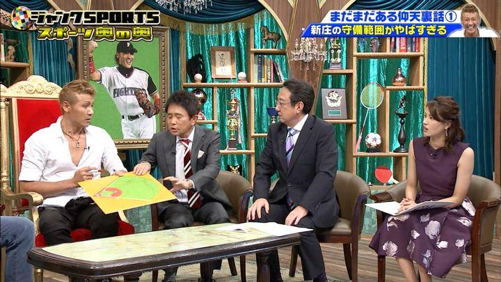 2018年09月23日永島優美の画像15枚目
