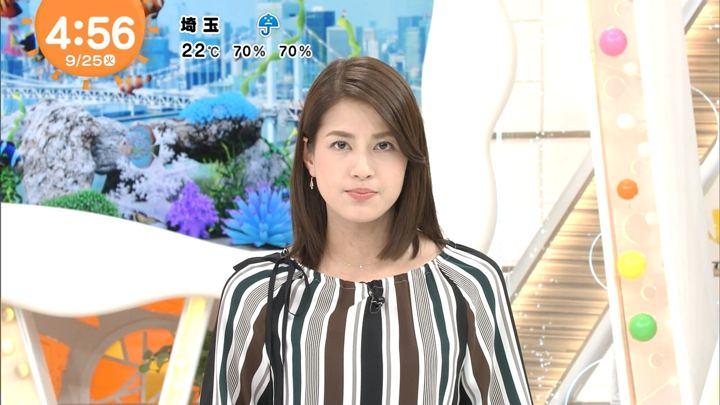 2018年09月25日永島優美の画像01枚目