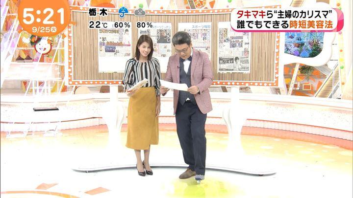 2018年09月25日永島優美の画像02枚目