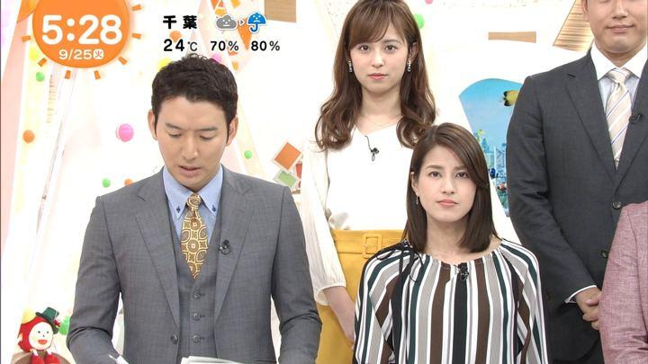 2018年09月25日永島優美の画像04枚目