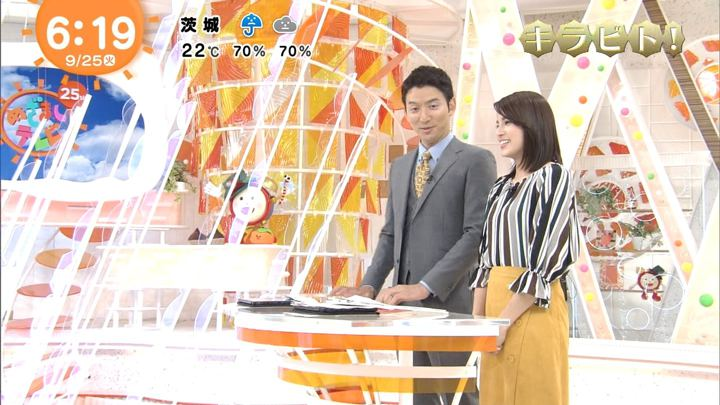 2018年09月25日永島優美の画像07枚目