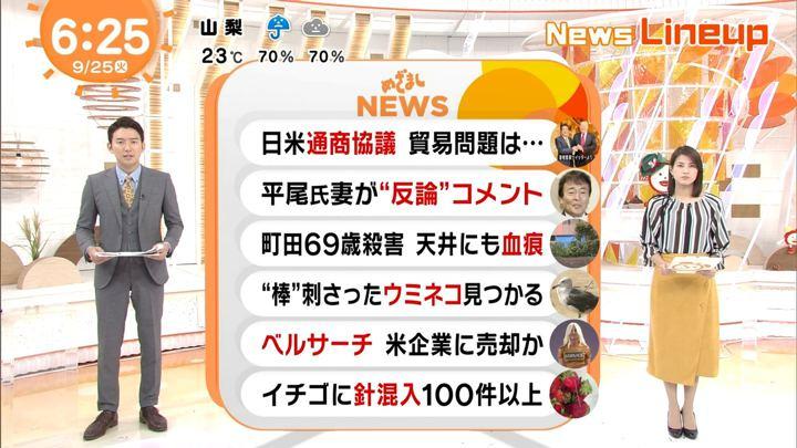 2018年09月25日永島優美の画像08枚目