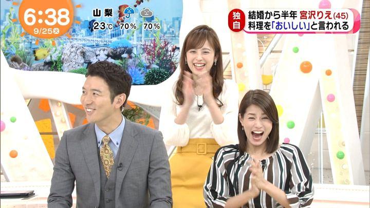 2018年09月25日永島優美の画像09枚目