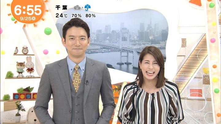 2018年09月25日永島優美の画像10枚目