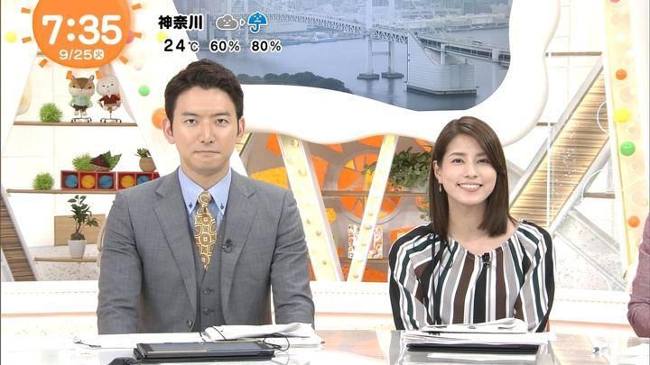 2018年09月25日永島優美の画像11枚目