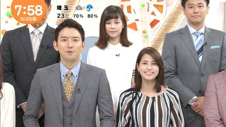 2018年09月25日永島優美の画像12枚目