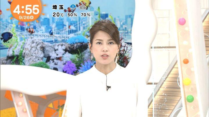 永島優美 めざましテレビ (2018年09月26日放送 11枚)