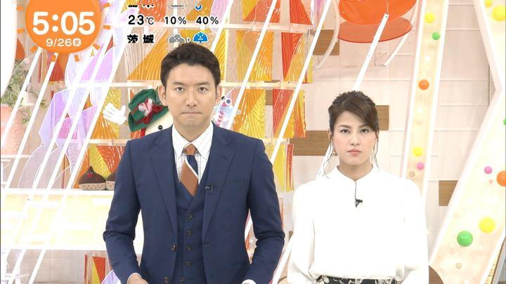 2018年09月26日永島優美の画像02枚目