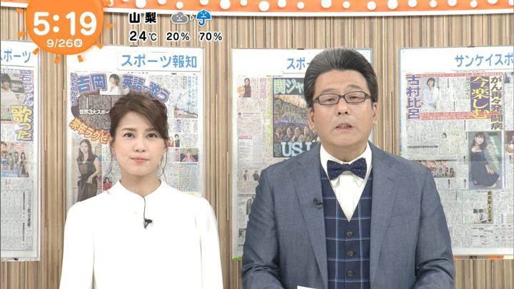 2018年09月26日永島優美の画像03枚目