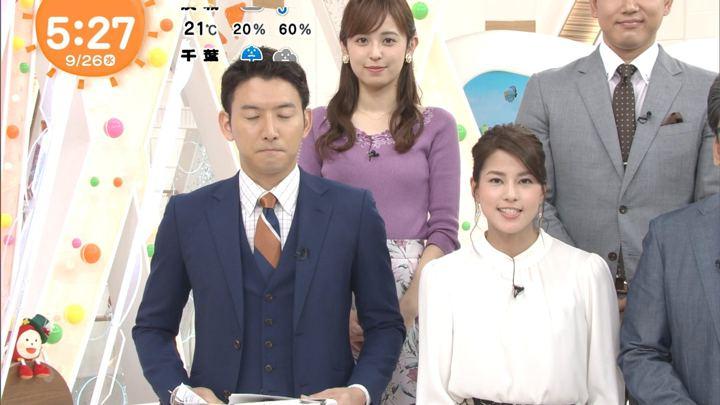 2018年09月26日永島優美の画像04枚目