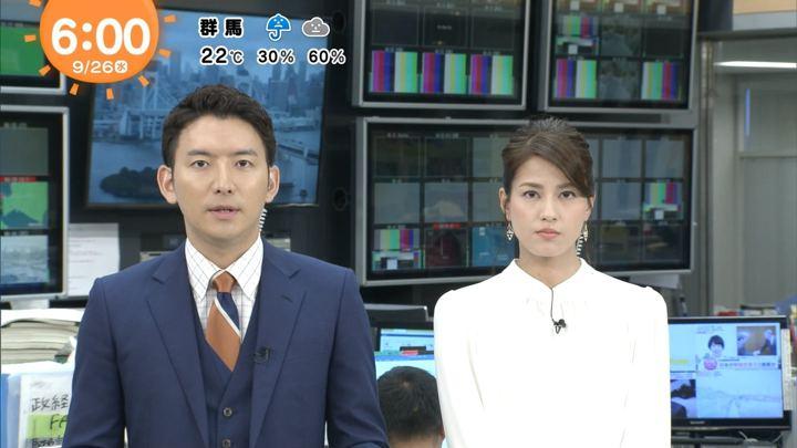 2018年09月26日永島優美の画像05枚目